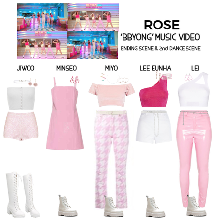 {RoSE} 'BBYONG' Music Video