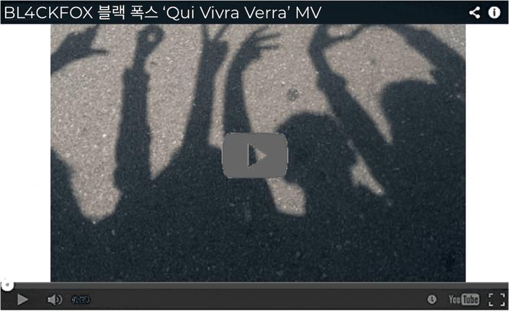 BL4CKFOX 'Qui Vivra Verra' MV