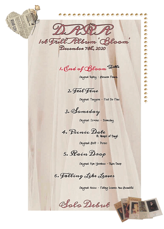 {3D} Dara 1st Full Album 'Bloom' Tracklist