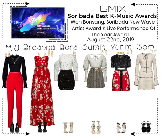 《6mix》Soribada Best K-Music Awards 2019