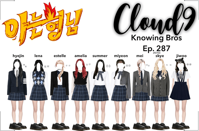 Cloud9 (구름아홉) | Knowing Bros Ep. 287