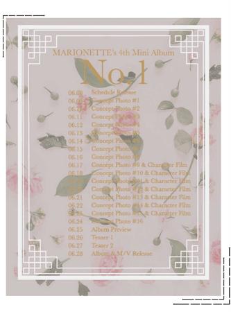 {MARIONETTE} Comeback Schedule