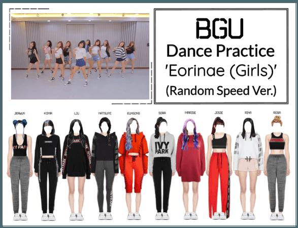 BGU 'Eorinae (Girls)' Dance Practice