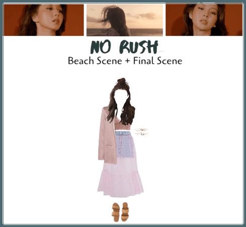MJ 'NO RUSH' MV