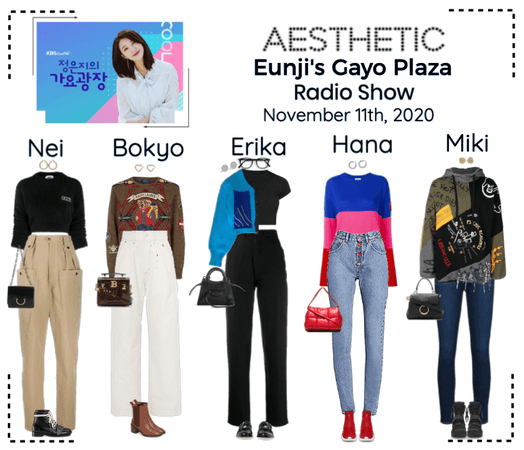 AESTHETIC (미적) [RADIO] Eunji's Gayo Plaza