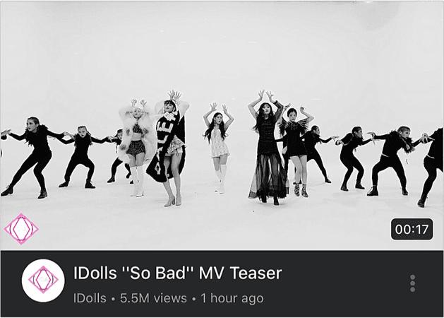 "IDolls' ""So Bad"" MV teaser"