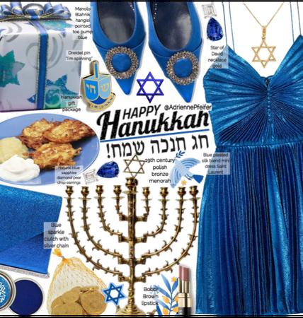 Happy Hanukkah! 🕎