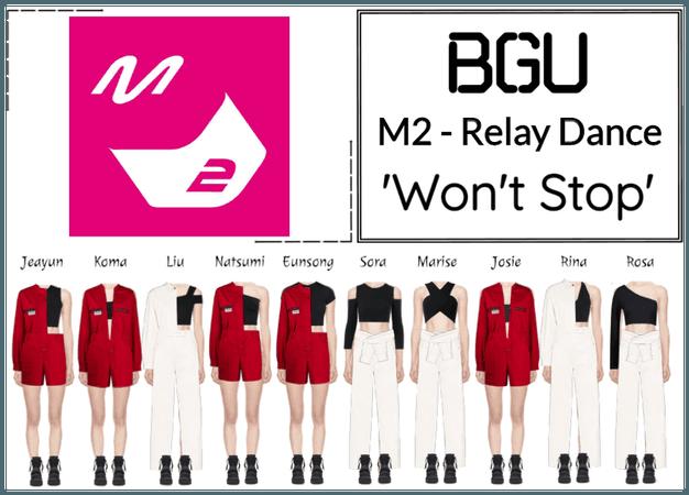 BGU M2 (Relay Dance) Youtube Video