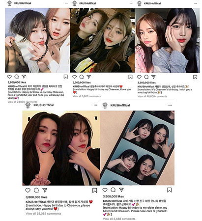KRUSH Member Instagram Birthday Posts To Chaewon