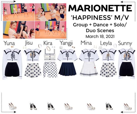 마리오네트 (MARIONETTE) - Pepsi 'HAPPINESS' Music Video