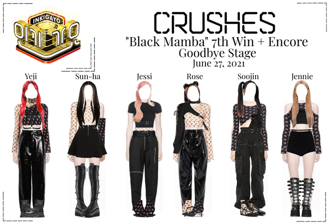 "Crushes (호감) ""Black Mamba"" 7th Win Goodbye Stage"