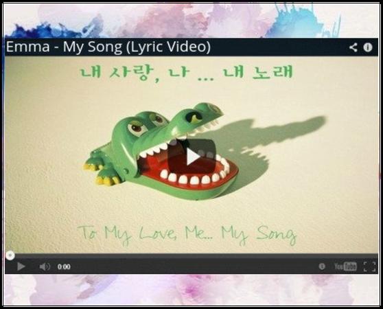 [STYLE] Emma 'My Song' (Lyric Video)