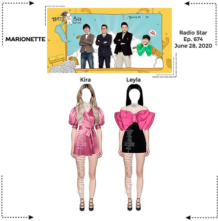 MARIONETTE (마리오네트) Radio Star