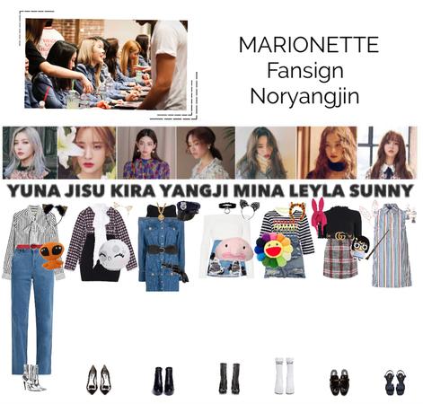 MARIONETTE (마리오네트) Noryangjin Fansign