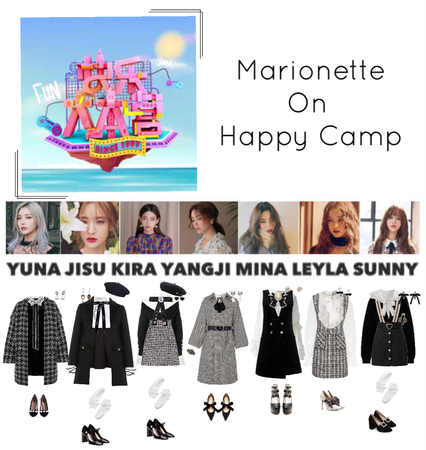 {MARIONETTE} Happy Camp