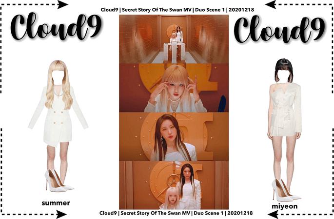 Cloud9 (구름아홉) | Secret Story Of The Swan MV Scene 7 | 20201218