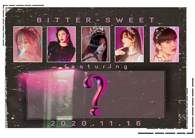 BITTER-SWEET [비터스윗] 'ARMY' Teaser 201112