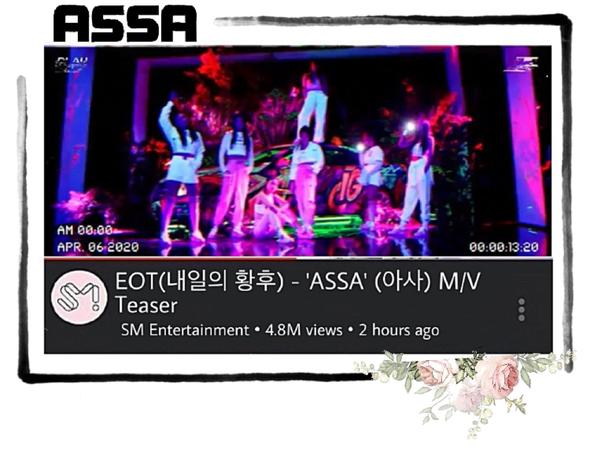EOT(내일의 황후) | ASSA M/V Teaser