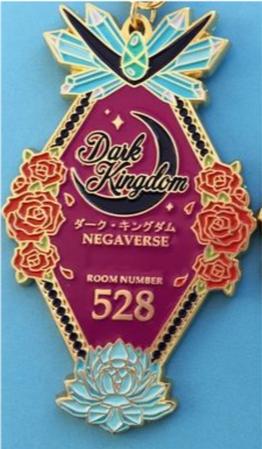 Negaverse hotel key