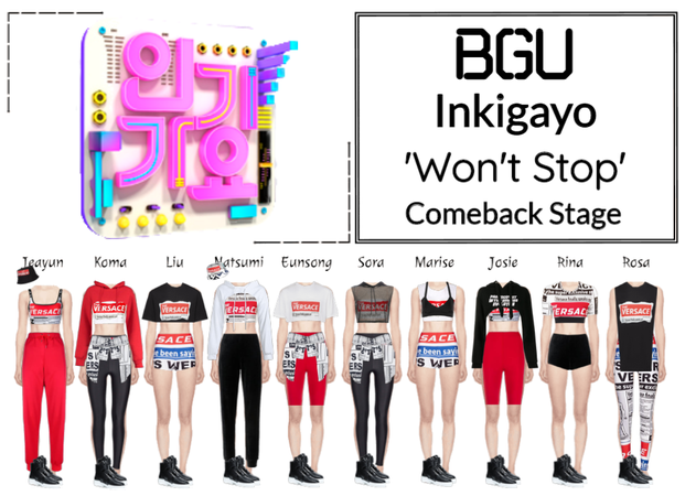 BGU Inkigayo 'Won't Stop' Comeback Stage