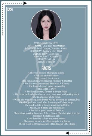 JADE (제이드) JIA Profile