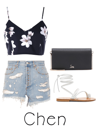 Summer date with Chen | Exo