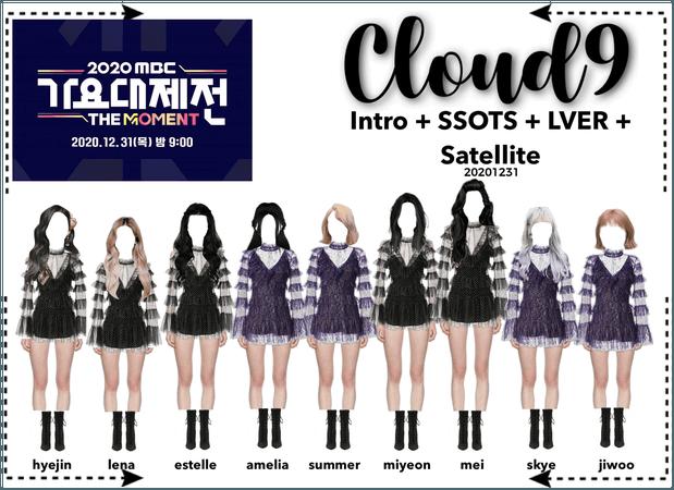 Cloud9 (구름아홉)   MBS Gayo Daejejeon 2020   201231