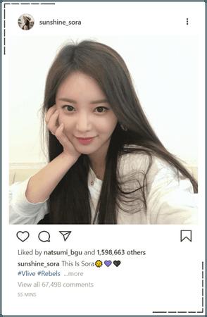 BGU [Sora] Instagram Update