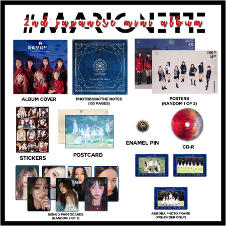 MARIONETTE (마리오네트) '#MARIONETTE' Official Album + Goodies