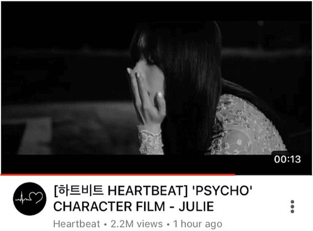 [HEARTBEAT] JULIE 'PSYCHO' CHARACTER FILM