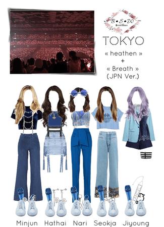 BSW World Tour: Tokyo