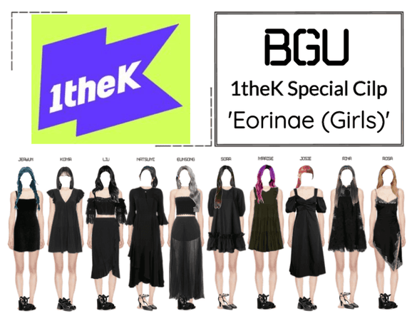 BGU 1theK Special Cilp