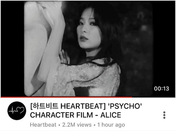 [HEARTBEAT] ALICE 'PSYCHO' CHARACTER FILM