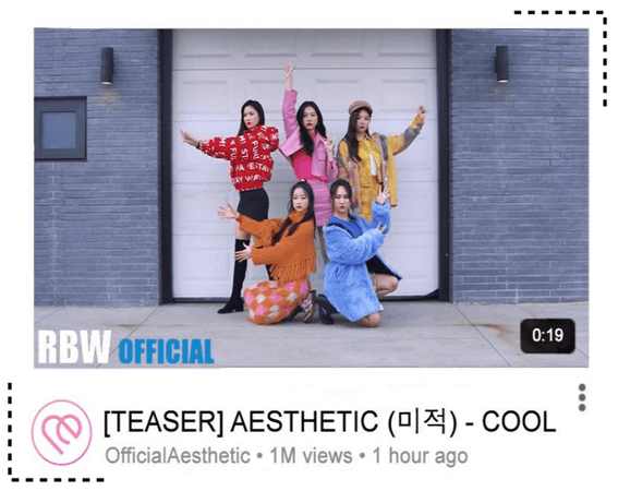 AESTHETIC (미적) 'COOL' MV Teaser