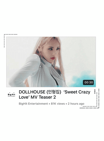 {DOLLHOUSE} 'Sweet Crazy Love' MV Teaser 2