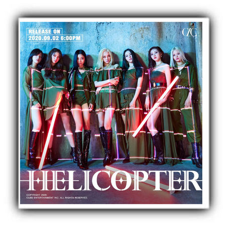 Harmony Helicopter teaser photo