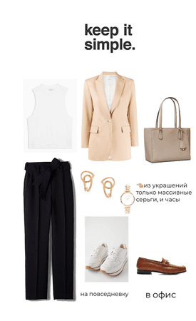 office/every day outfit