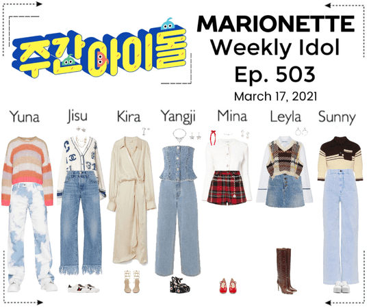 마리오네트 (MARIONETTE) - Weekly Idol
