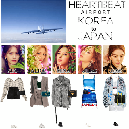 [HEARTBEAT] AIRPORT | KOREA TO JAPAN