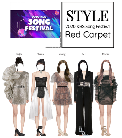 STYLE 2020 KBS Song Festival Red Carpet