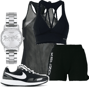 Casual Gym Look