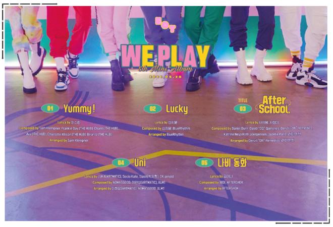 EOT (내일의황후) <We Play> Album TrackList
