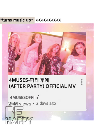 "4MUSES- ""AFTER PARTY"" OFFICIAL MV"