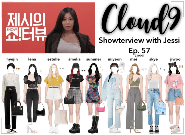 Cloud9 (구름아홉) | Showterview with Jessi EP. 57