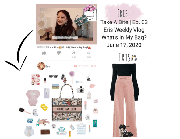 -Eris- Take A Bite Ep.03 What's In My Bag?