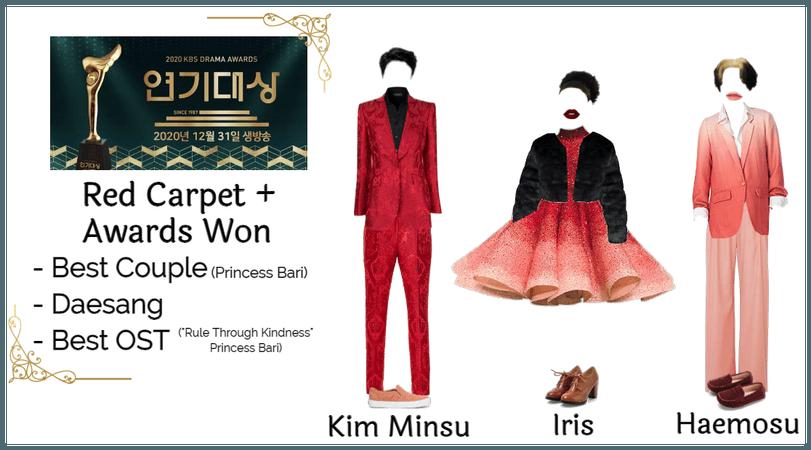 KBS Drama Awards Red Carpet | Iris, Haemosu, Minsu