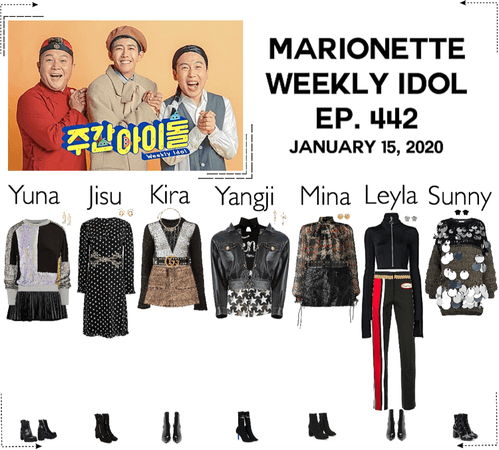 MARIONETTE (마리오네트) Weekly Idol