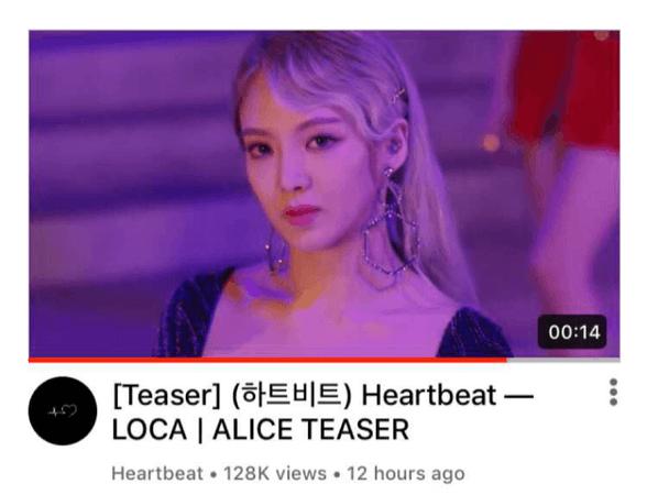 [HEARTBEAT] 'LOCA' M/V TEASER | ALICE