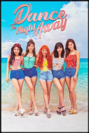"""Dance the Night Away"" Group Teaser"
