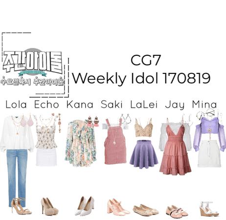 Weekly Idol- Cyber Girls